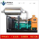 厂家生产50kw燃气发电机组