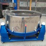 供应工业脱水机 工业脱水甩干机 不锈钢脱水机