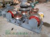 木炭烘干机托轮节能环保再生资源锯末烘干机托轮