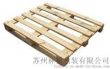 包装箱木托盘厂家13914067037苏州昆山上海包装箱公司