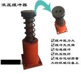 液压缓冲器厂家 HYG70-100 高频液压缓冲器 高速起重机械用 吸能大 无反弹