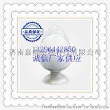 右旋糖酐用途价格原料厂家招商9004-54-0
