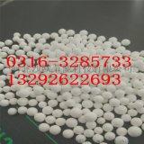 长期供应现货3-5mm饮用水除氟防腐用活性氧化铝球