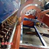 钢筋网片焊接机 钢笆网片焊机 网焊机 排焊机