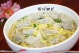 上海德志餐饮培训上海特色小吃