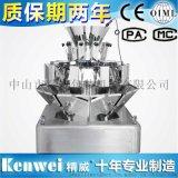 厂家生产10斗线性电子秤 多斗线性秤定量包装秤 白砂糖包装