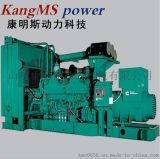 康明斯柴油发电机组30kw/50kw/300kw 家用发电机8kw