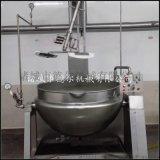 酱料搅拌炒锅 厂家直销全自动蒸汽行星搅拌炒锅
