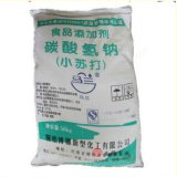 供应食品级小苏打 碳酸氢钠
