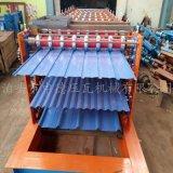 一机多用彩钢瓦设备 840-850-900多层压瓦机 三层彩钢成型机