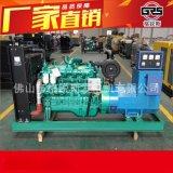 玉柴75KW柴油发电机组  全铜无刷发电机 厂家直销