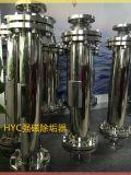 化工管道专用 强磁管道除垢器 杀菌灭藻防垢除垢 厂家直销
