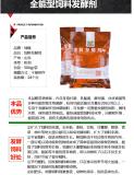 绿陇饲料发酵剂 菌种 豆渣泔水豆粕玉米秸秆粗饲料 高效 发酵剂