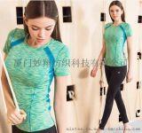 妙翔紡織新品瑜伽服面料,批發瑜伽服高彈布,廠家直銷棉感面料