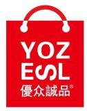 优众诚品进口商品超市加盟是否可靠生活合集的领导品牌