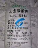 江苏优利德99%优等品工业级碳酸钾