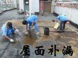 南宁市防水补漏