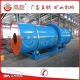 RXT型滚筒洗矿机/圆筒洗石机洗矿脱泥设备生产厂家
