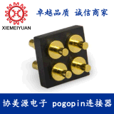 4pin智能穿戴手表连接器,pogopin弹簧针