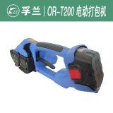 广州手提式捆绑机 深圳电动PET塑钢带捆包机厂家价格