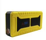 A13昂佳汽车应急启动电源多功能车载备用电源搭电宝