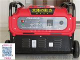 3kw数码变频发电机