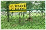 養殖護欄網,養殖護欄,養殖圍欄網