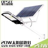 20W牙刷太阳能路灯户外防水led家用新农村道路灯光控感应庭院灯