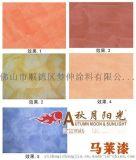 厂家直供油漆代理 涂料加盟 油漆涂料代理加盟 梦伸漆
