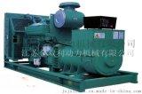 厂家低价直销济南市400KW重庆康明斯发电机组
