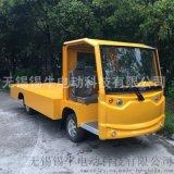 江苏苏州,南京,无锡单双排座轻型电动货车,平板电瓶运输车