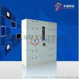 北京专业销售{电子寄存柜},采用进口ATMEL工业级存储芯片,进口红外扫描仪: