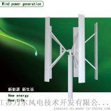 200W 太阳能路灯专用风力发电机