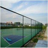 球场围网 场地围栏网 球场围网厂家