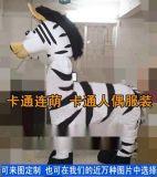 北京卡通人偶服装定制厂家|吉祥物人偶服装定做工厂|毛绒卡通服装道具