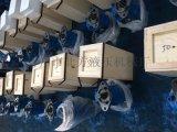 青州北方供应徐工32吨非开挖钻机三联泵1124133061