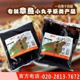 章魚燒醬 章魚小丸子專用燒醬照燒醬 蒜蓉味章魚燒醬原料