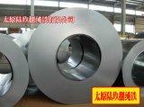 纯铁厂家DT4C优质冷轧电磁纯铁冷轧卷料、纯铁卷现货供应