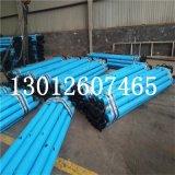 矿用单体液压支柱、3.5m悬浮式单体液压支柱、DWX1.8悬浮支柱单体液压支柱