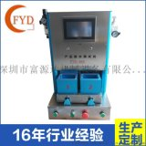 厂家直销防水检漏设备 手机手环智能表试水机 精准测漏仪