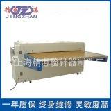 [精湛品牌直供]NHG1200碳纤维面料复合、布料复合设备 山东复合机