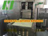 宏大科创豆制品设备厂家供应豆腐干机,自动豆腐干机,豆腐干生产线型号全可定做