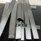 410不锈钢排 不锈钢异型材 不锈钢角钢