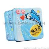 東江魚幹休閒食品鐵盒 醬板鴨金屬包裝盒 美味食品包裝盒