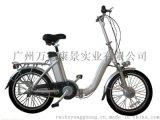 锐步阳光电动车广州万德康景实业有限公司给我带来了新的人生