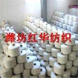 環錠紡TC80/20滌棉紗10支16支21支32支40支