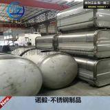 316L耐腐蚀不锈钢储物罐 化工容器