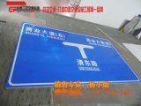 交通道路警告标志牌分类有哪些