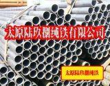 纯铁管定制加工、纯铁管加工、纯铁管供应