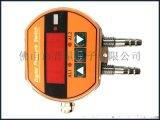 消防系统差压压力传感器PT500-805